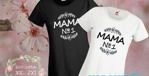 Бяла или черна дамска тениска с дизайн по избор