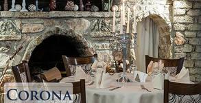 Ресторант Corona