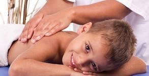 Масаж за имунозащита и тонус, против гръбначни изкривявания и плоскостъпие за деца до 16г