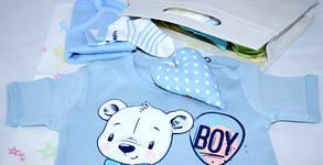 Royal Baby Box