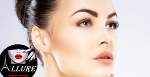 Ултразвуково почистване на лице, плюс детоксикираща маска с активен въглен