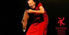 """Моноспектакълът на Хисако Хорикава - """"Танцът днес - тяло и пространство"""" на 29 Март"""