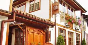 Балабановата къща***