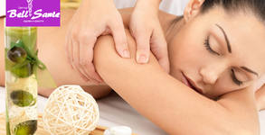 Аква пилинг и класически масаж на гръб