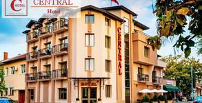 Хотел Централ**