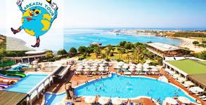 Ранни записвания за лято в Дидим! 7 нощувки на база All Inclusive в хотел Didim Beach Elegance Aqua & Termal 5* и транспорт