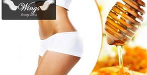 Антицелулитен масаж с мед на цяло тяло