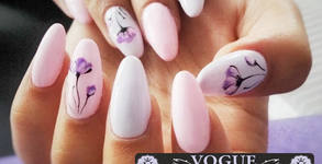 Студио за красота Vogue