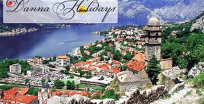 През Април или Май в Черна гора! 4 нощувки със закуски и вечери, плюс транспорт и възможност за посещение на Дубровник