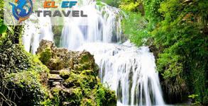 Еднодневна екскурзия до Крушунските водопади, Деветашка пещера и Ловеч на 25 Август