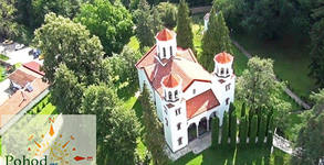 Лятна екскурзия до Вършец, Клисурски манастир и водопада Райски кът! Нощувка със закуска, плюс транспорт