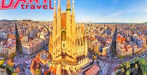 През Март, Май или Юни до Барселона! 3 нощувки със закуски, плюс самолетен транспорт