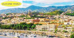През Май или Юни до остров Сицилия! 4 нощувки със закуски и вечери, плюс самолетен транспорт