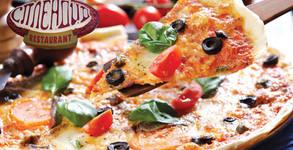 Салата и голяма пица, по избор