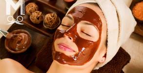 """SPA терапия """"Шоколадова наслада"""" на цяло тяло, плюс терапия за лице"""