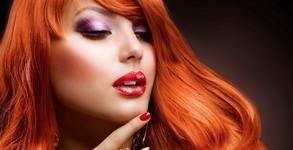 Красива коса! Подстригване, терапия по избор или боядисване с боя на клиента