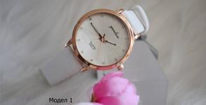 Дамски часовник с каишка от изкуствена кожа - модел по избор