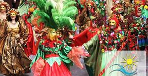 За карнавала в Ксанти през Февруари! Нощувка със закуска в Драма, плюс транспорт и посещение на Филипи и Разлог