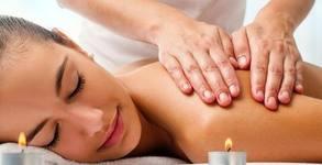 Дълбокотъканен масаж на зона по избор - без или със рефлексотерапия на стъпала