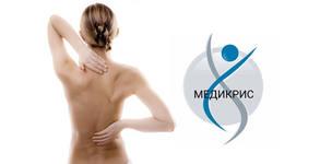 Преглед на гръбначен стълб за установяване на гръбначни изкривявания, плюс изследване на ходила - за деца и възрастни