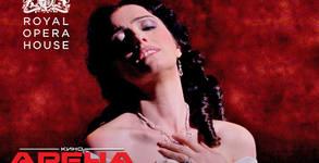 """Ексклузивно в Кино Арена! Операта """"Травиата"""" с участието на Пласидо Доминго - на 6, 9 и 10 Март"""