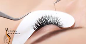 """Ламиниране или поставяне на мигли по метода """"косъм по косъм"""" или по 3D технология"""