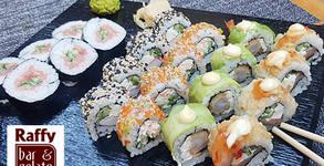 Суши сет с 22 или 26 хапки