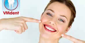 Дентален преглед и индивидуална програма, плюс почистване на зъбен камък, полиране с Air Flow и лазертерапия