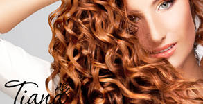 Измиване на коса и маска, боядисване - без или със подстригване или кератинова терапия