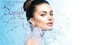 Дълбоко ултразвуково почистване на лице, плюс кислородна мезотерапия и студена терапия