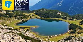 Виж Бъндеришките езера в Пирин! Нощувка със закуска в Банско, плюс транспорт