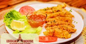 Ресторант India House