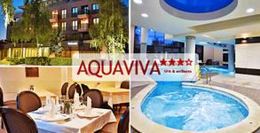 Хотел Aqua Viva SPА***