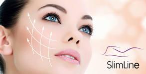 3 процедури HIFU SMAS лифтинг на лице