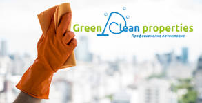 Green Clean Properties