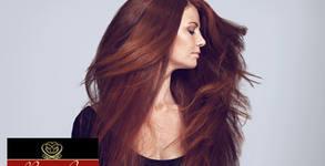Дълбоко възстановяваща терапия за коса с кератин, плюс подстригване и оформяне със сешоар