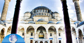За 22 Септември в Истанбул! 3 нощувки със закуски, транспорт, посещение на Одрин и възможност за Мол Емаар с Пеещите фонтани