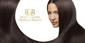 Грижа за коса! Масажно измиване и оформяне - без или със подстригване, терапия с ампула или боядисване