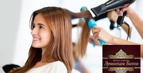 Арганова терапия за коса, плюс изправяне със сешоар