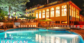 Хотел Балкан***