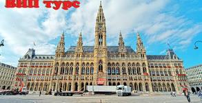 Опознай Виена! 3 нощувки със закуски, плюс самолетен транспорт от Варна