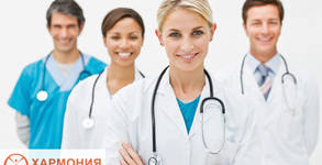 Медицински център Хармония