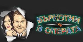 Иванов Мюзик