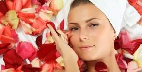 Flamingo Beauty Salon Rodina