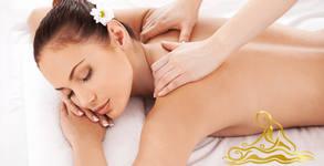 Elenkoff Massage
