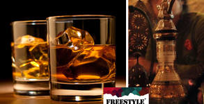 Бутилка 5-годишно уиски, плюс 4 безалкохолни напитки, по избор - без или със пушене на наргиле