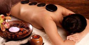 Hot Stone масаж - частичен или на цяло тяло, плюс консултация с кинезитерапевт
