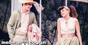 """Две комедии в една постановка! """"Олд Сейбрук и Последният страстен любовник"""" - на 23 Май"""