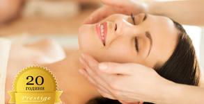 Масаж на гръб с вулканични камъни и масаж на лице
