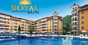 Комплекс Royal Sun**